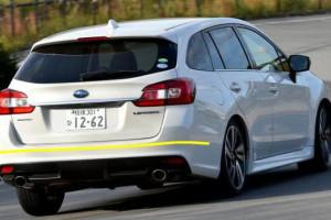Subaru-Liberty
